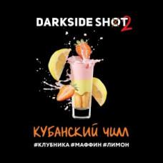 Darkside Shot – Кубанский чилл