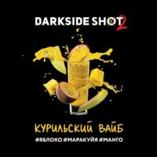 Darkside Shot – Курильский вайб