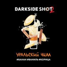 Darkside Shot – Уральский чилл