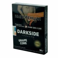DarkSide Core - Grape Core 30 гр