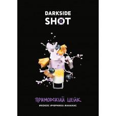 DarkSide Shot - Приморский шейк