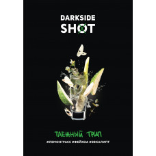 DarkSide Shot - Таежный трип