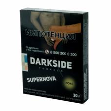 DarkSide Core - Supernova 30 гр