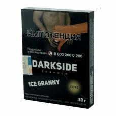 DarkSide Core - Ice Granny 30 гр