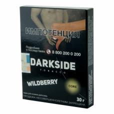 DarkSide Core - Wildberry 30 гр