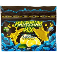 Malaysian Mix - Lemon (Лимон)