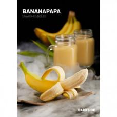 Табак для кальяна Dark Side Bananapapa Rare