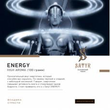 ТАБАК SATYR - ENERGY (ЭНЕРГЕТИК)