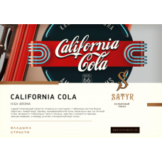 ТАБАК SATYR - CALIFORNIA COLA (КАЛИФОРНИЯ КОЛА)