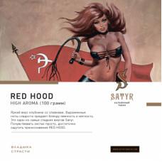 ТАБАК SATYR - RED HOOD (КРАСНАЯ ШАПОЧКА)