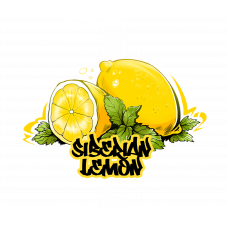 Табак B3 - Be Free - Siberian lemon